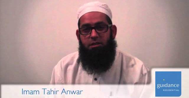 Imam Tahir Anwar Praises Guidance Residential's Imam Training Seminar with Shaykh Yusuf DeLorenzo